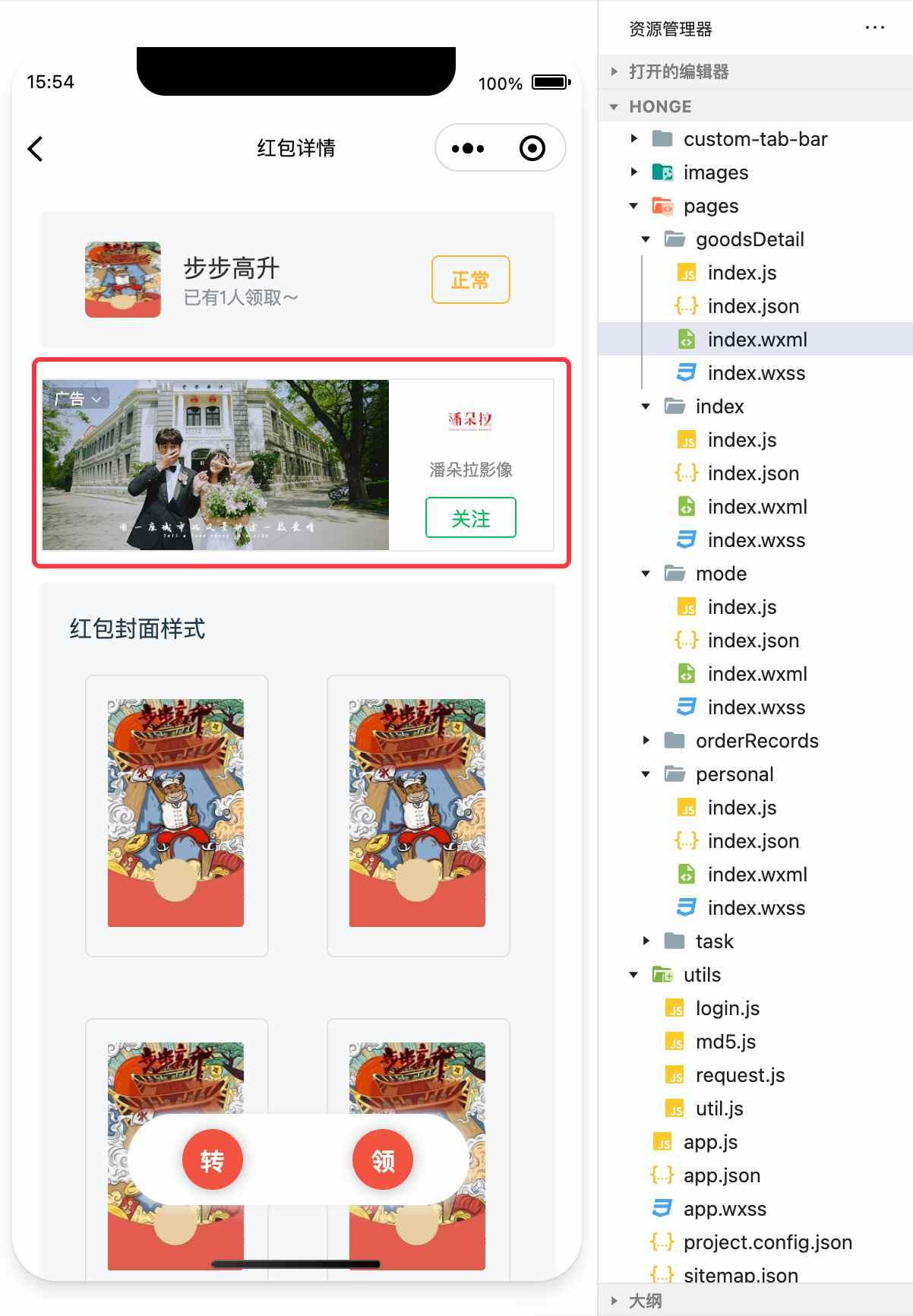 xuiaocheng24234xu2.png