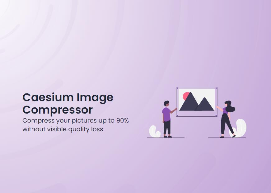 【Caesium图片压缩器V1.7】-立青