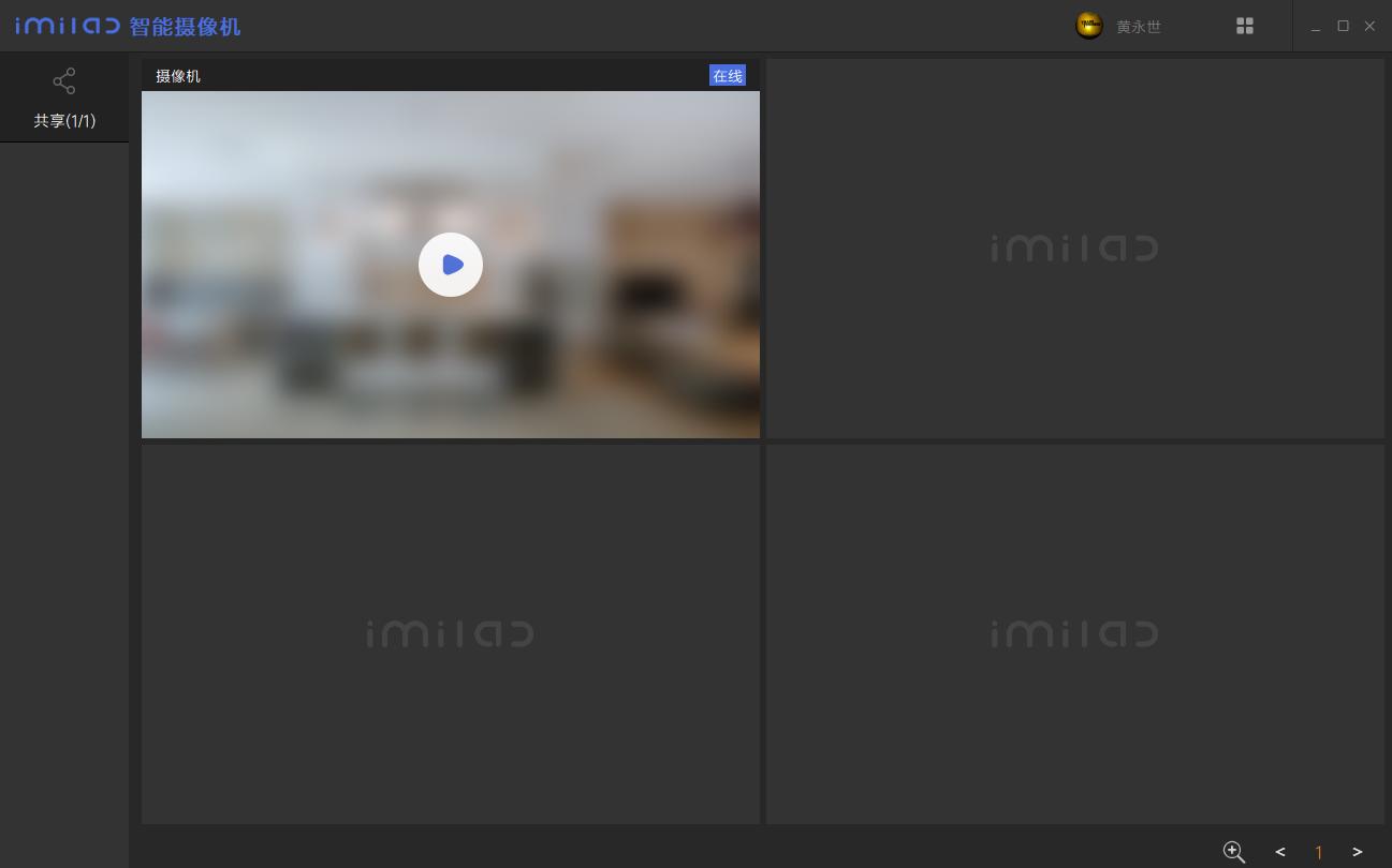 【小米 米家摄像头PC电脑版1.5.9】-立青